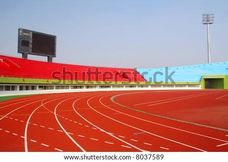 arena - stock photo