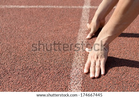 Arena sport running race track - stock photo