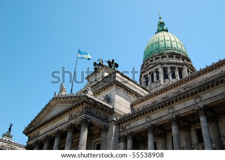 Argentina Capitol - stock photo