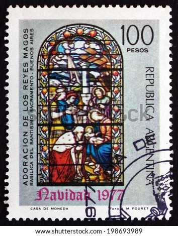 ARGENTINA - CIRCA 1977: a stamp printed in the Argentina shows Adoration of the Kings, Basilica of the Holy Sacrament, Buenos Aires, Christmas, circa 1977 - stock photo