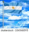 Argentina waving flag against blue sky - stock photo