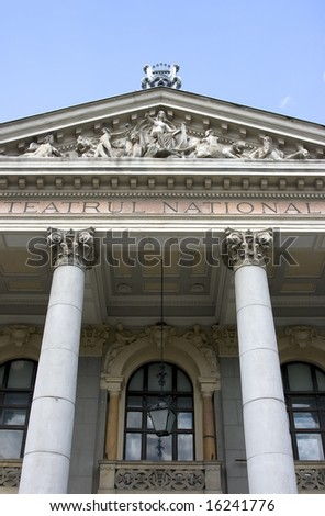 arhitectural detail of The National Theatre from Iasi Romania