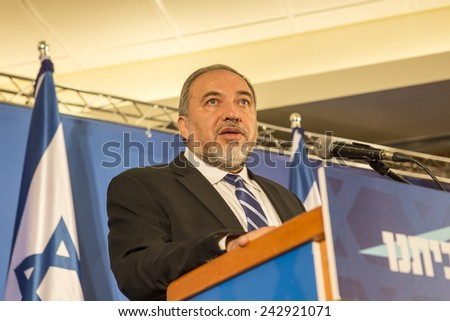 ARIEL, ISRAEL - DECEMBER 30: Meeting asset party NDI (Israel Beiteinu) in Ariel before the elections to the Knesset in 2015. Minister Avigdor Lieberman among party members, December 30, 2014 in Ariel.