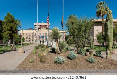 Arizona State Capitol building (left) and House of Representatives (right) in Phoenix, Arizona on August 6, 2014 - stock photo