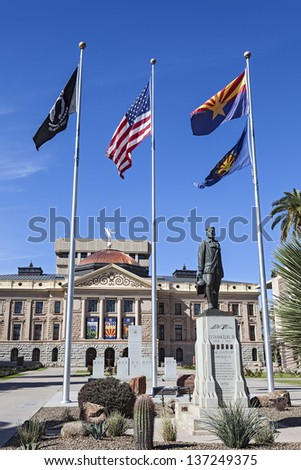 Arizona State Capitol in Phoenix, Arizona, USA, formerly housed the Territorial and State Legislatures, as well as various executive offices. - stock photo