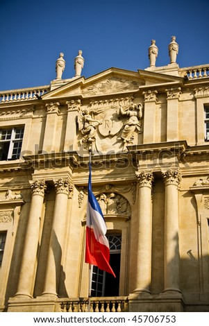 Arles town hall (hotel de ville) in Provence, France - stock photo