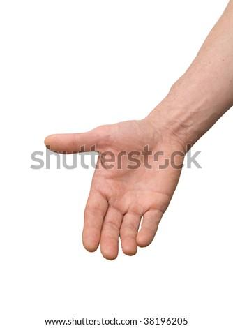 arm - stock photo