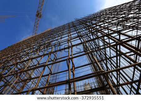 Armature in the front of a blue sky at construction site - stock photo