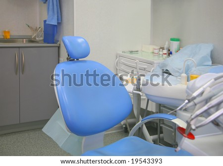 Armchair of the patient in a modern stomatology office