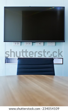 armchairs and television. Office interior  - stock photo