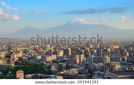 Armenia. City view of Yerevan and Ararat mountain. - stock photo