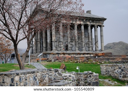 Armenia, Garni temple