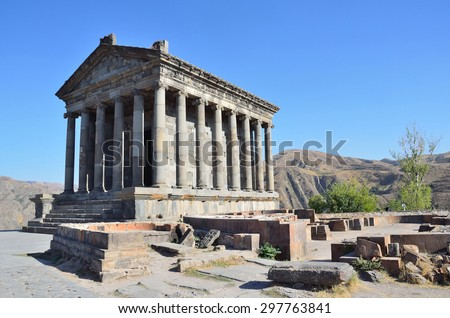 Armenia, the pagan temple of the Sun in Garni, I century - stock photo