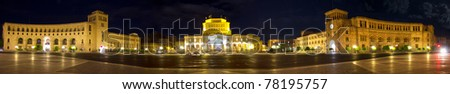 Armenia,Yerevan,Center - stock photo