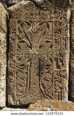 Armenian medieval cross stone in the peninsula Sevan - stock photo
