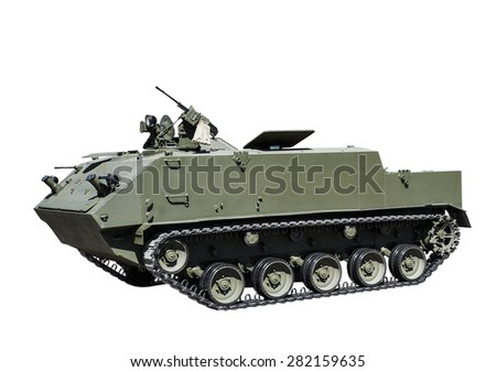 armored personnel carrier landing troops. Russian Military equipment