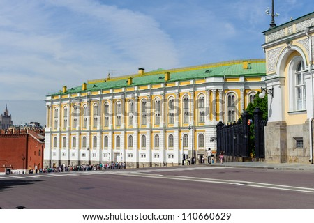 Armoury chamber inside the Kremlin, Russian Federation - stock photo