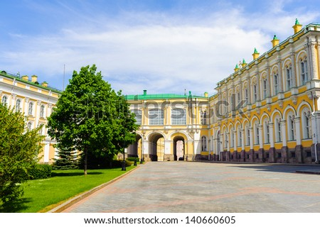 Armoury chamber yard, Kremlin, Russia - stock photo