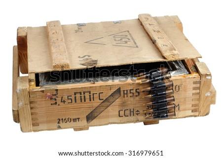 army box with ammunition belt isolated - stock photo