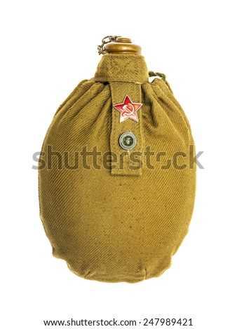Army flask with a badge a sickle and a hammer a red star - stock photo