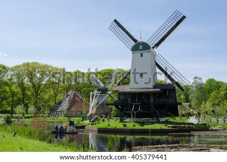 ARNHEM, NETHERLANDS - MAY 10, 2015: Windmill in the Open Air Museum.