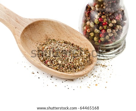 aromatic spices pepper isolated on white - stock photo
