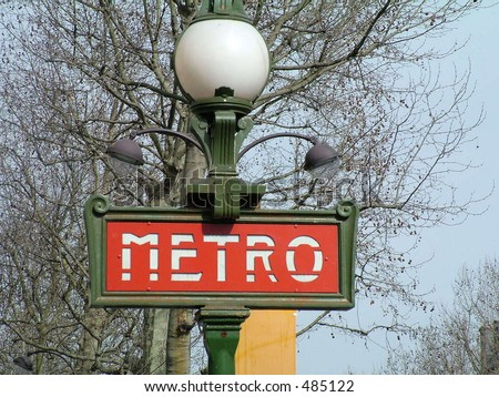 Art Deco Metro Sign