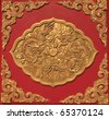 art in chinese temple thailand - stock photo