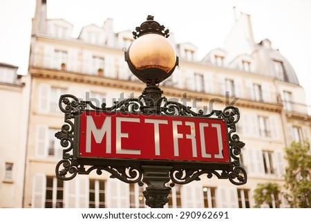 Art Nouveau influenced signs for the  Paris Metro or Metropolitain, the underground rail system servicing Paris.