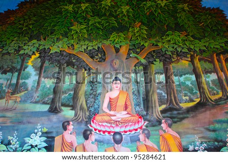 Art Thai, Buddha painting on wall in temple. - stock photo