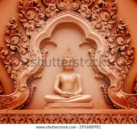 Art Thai style carving temple in the Thailand - stock photo