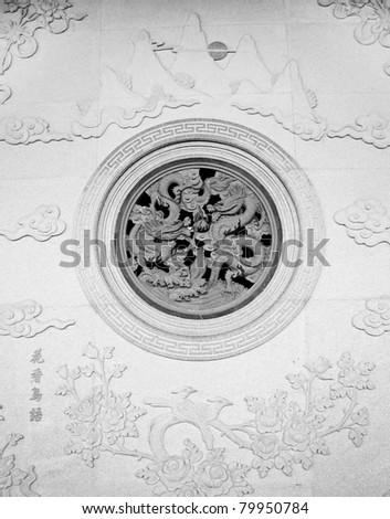 Art wall at china temple - stock photo