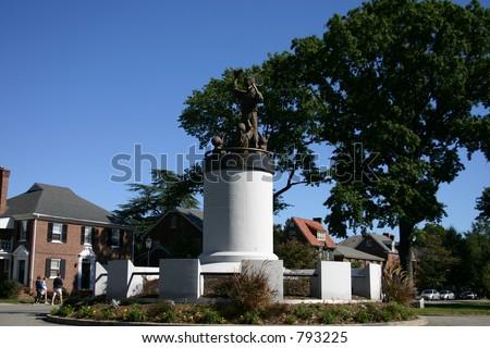 Arthur Ashe Monument - stock photo