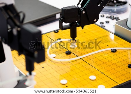 Artificial Intelligence Machine Stock Photo 532280620