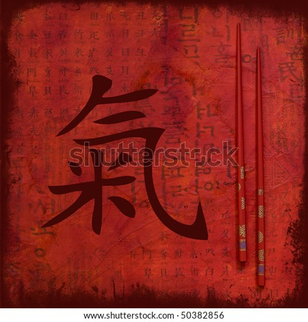 artwork with chinese symbol for chi, art with digital and painted elements is made and created by myself