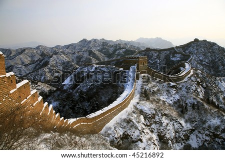the wonders the great one has created The seven natural wonders of the world are the grand canyon in the united states, the paricutin volcano in mexico, the northern lights, the harbor of rio de janeiro in brazil, victoria falls.