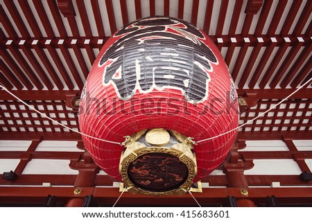 ASAKUSA, JAPAN - APRIL 24:Japanese lantern at the gate of Senso-ji temple which dedicated from Tourist Organization of Japan and partners to the shrine on April 24, 2016 in Asakusa, Japan. - stock photo