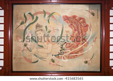 ASAKUSA, JAPAN - APRIL 24:The painting on the ceiling of Senso-ji temple which dedicated from Tourist Organization of Japan and partners to the shrine on April 24, 2016 in Asakusa, Japan. - stock photo