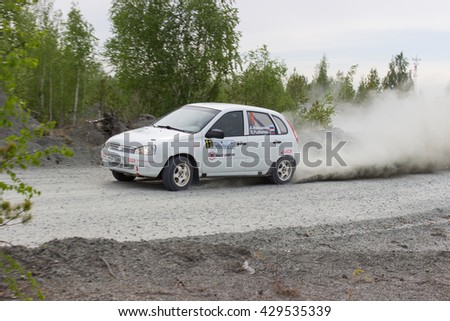 "Asbest, Russia, 22 May 2016 - Rally ""Ural Chrysotile 2016"" 10th round of the Russian Cup, starting number 11, the car Lada Kalina, the driver Ivashchenko"