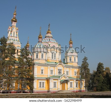 Ascension Zenkov Orthodox Cathedral in Panfilov Park Almaty Kazakhstan - stock photo