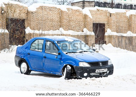 ASHA, RUSSIA - NOVEMBER 19, 2011: Crashed motor car Renault Logan in the city street. - stock photo