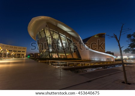 ASHDOD, ISRAEL-JULY 07, 2016: Center for the Performing Arts of Ashdod at night