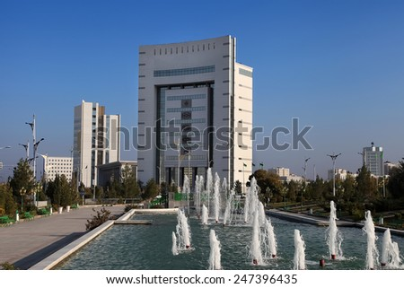 Ashgabat, Turkmenistan - October 11, 2014: View on the  new building. Ashkhabad. Turkmenistan in October 11, 2014. Ashgabat is the capital of Turkmenistan.