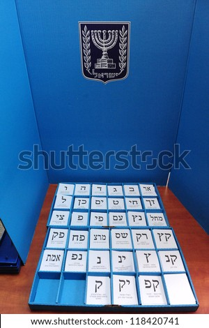 ASHKELON,ISRAEL - FEBRUARY 10 2006:An Israeli voting booth in polling station during national election day. - stock photo
