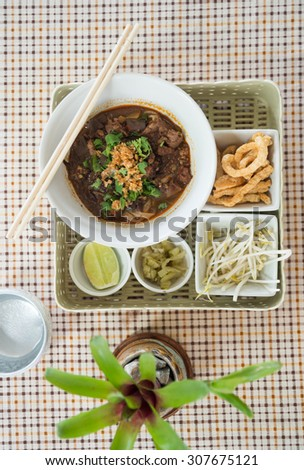 asia,  background, bowl, chinese,  delicious, dining, dinner, eat,  food, healthy, hot, japan, meat, noodles, pasta,  plate, restaurant, shrimp, snack, tasty, thai, traditional, soup - stock photo