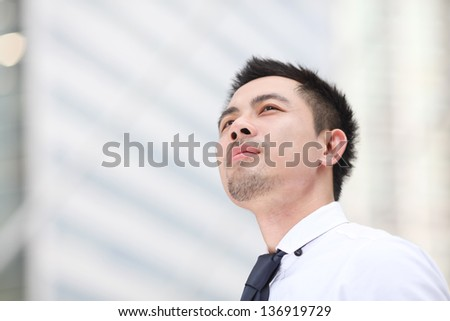 Asia business man portrait - stock photo