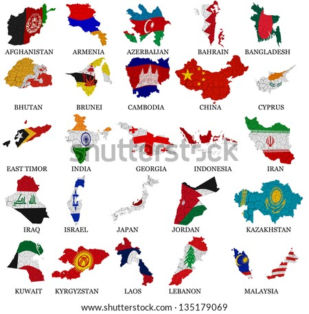 Asia countries From A to M  flag maps on a white background - stock photo