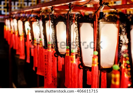 Asia culture concept image - red lantern, people pray to god for blessing in traditional old oriental chinese temple in Hong Kong(HK)  (Chinese Translation on paper : wish all the best for life) - stock photo