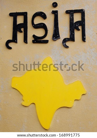 Asia map over a wall - stock photo