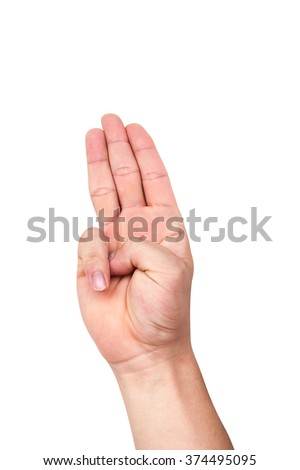 Asia people male hand white and yellow skin with three fingers isolated on a white background - stock photo